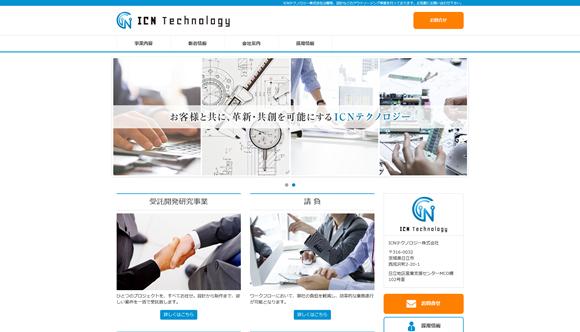 ICNテクノロジー株式会社
