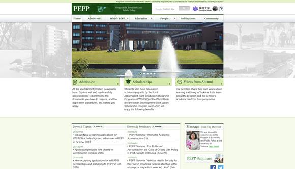 筑波大学 Program in Economic and Public Policy