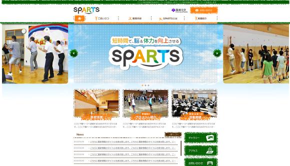 筑波大学SPARTS