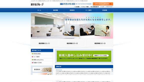 株式会社イー・エス・ティ
