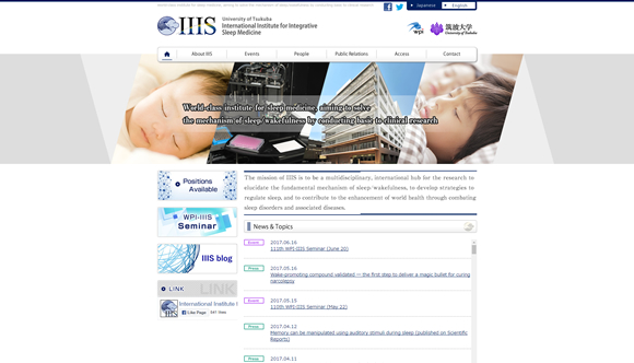 筑波大学 国際総合睡眠医科学研究機構