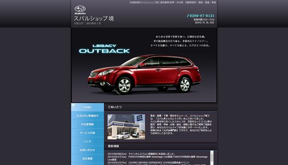 有限会社三浦自動車工業