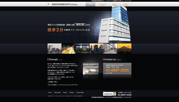 株式会社東京総合開発