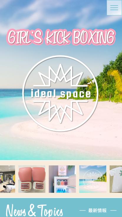 idealspace