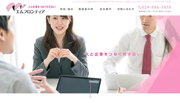 株式会社武蔵