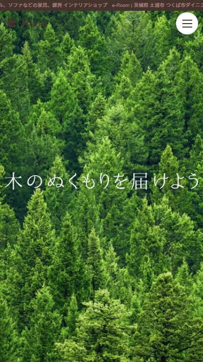 株式会社エフ・エガサキ