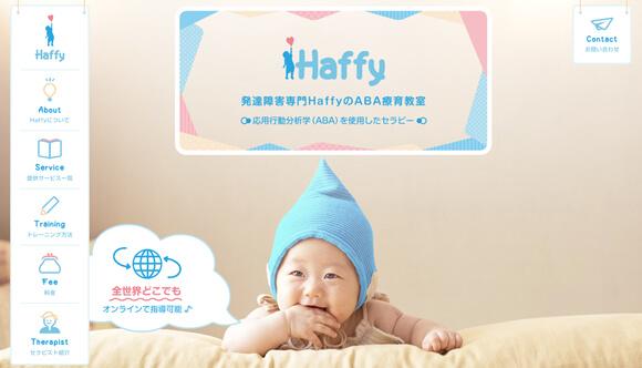 Haffy