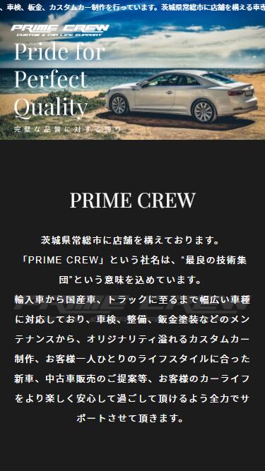 PRIME CREW