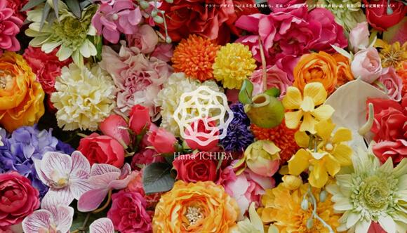 総合生花 花市場