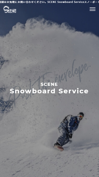 SCENE Snowboard Service